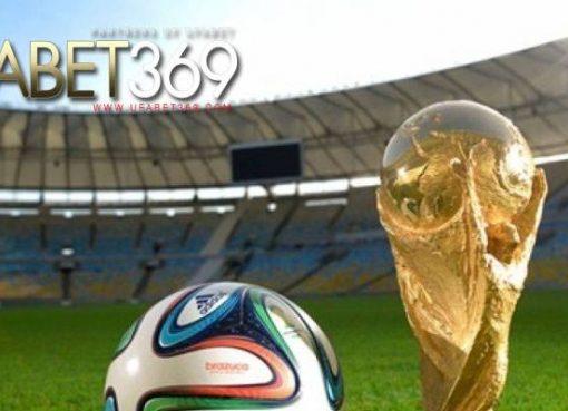 UFABET168 เว็บแทงบอล